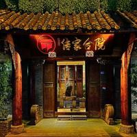 Chuan Jia Courtyard Hotel