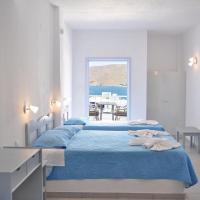 Studios Akrogiali, ξενοδοχείο στην Αιγιάλη