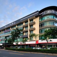 Paco Hotel Guangzhou Chebeinan Metro Branch