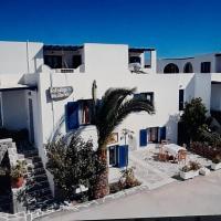 Holidays in Paros, hotell i Aliki