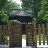 Li Ren Tang Yin Sheng Huo