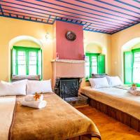 Morfeas Guesthouse, ξενοδοχείο στο Πάπιγκο
