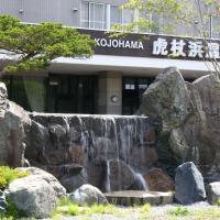 虎杖濱Spa酒店
