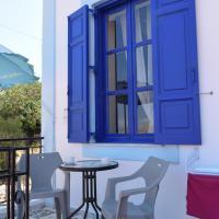 Occasus Room, ξενοδοχείο στη Χάλκη