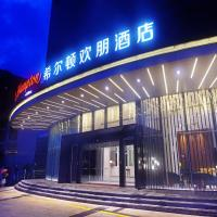 Hampton by Hilton Zhuhai Cheng Feng Plaza, hotel v destinaci Ču-chaj