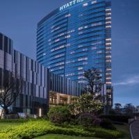 ハイアット リージェンシー シャーメン ウーユエンワン、廈門市のホテル