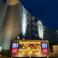 Hotel Eldia Yamanashi (Adult Only), hotel in Fuefuki