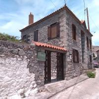 Villa Notia