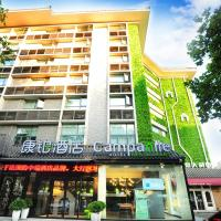 Campanile Xi'an Dayanta, hotel in Xi'an