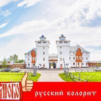 Diveevskaya Sloboda