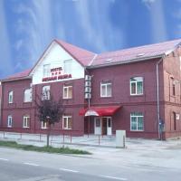 Mi Sian Mura, hotel din Lugoj