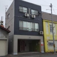 Asahikawa cozy Big house for family