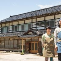 Guest House Takazuri-KITA,南礪的飯店
