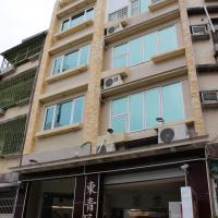 Dong-Qing Swiss Homestay, hotel in Chaozhou