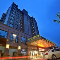 Park lane Binhai Hotel Wenzhou, hotel near Wenzhou Longwan International Airport - WNZ, Wenzhou