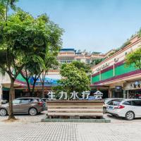 Shengli Hydrotherapy Vacation Hotel