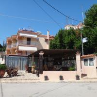 Despoina Apartments, ξενοδοχείο στην Αιδηψό