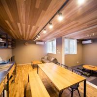 Rakuten STAY HOUSE & WILL STYLE Matsue / Vacation STAY 728