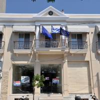 Ξενοδοχείο Βεργίνα, ξενοδοχείο στην Αλεξανδρούπολη