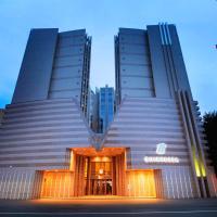 クインテッサホテル札幌、札幌市のホテル