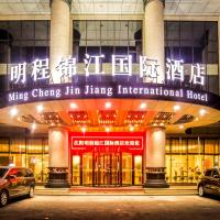 Shenyang Mingcheng Jin jiang International Hotel