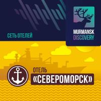 Murmansk Discovery - Hotel Severomorsk