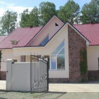 Guest House Kamenniy Tsvetok
