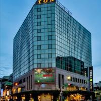 卡爾登飯店新竹館,新竹市的飯店