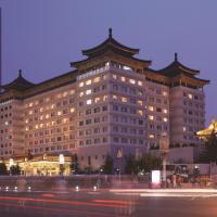 Grand Park Xi'an, hotel in Xi'an