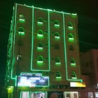 Al Eairy Apartments- Tabuk 2