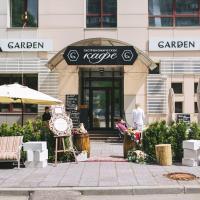 Garden Hotel, hotel in Zelenograd