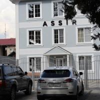 Assir, отель в Сухуме