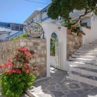Hotel Anixis, отель в Наксосе