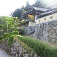 Japanese Style Inn Dohzen Miwa