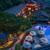 Yangshuo Ancient Garden Boutique Hotel
