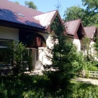 Ostrovok Holiday Park, hotel near Kurumoch International Airport - KUF, Samara