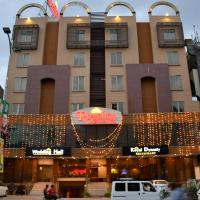 Royalton Hotel Rawalpindi, hotel in Rawalpindi