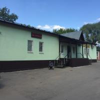 Гостиница Встреча
