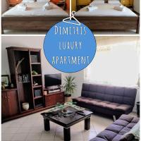 Dimitris Luxury Apartment