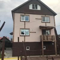 Guest House on Gagarina on 7, hotel in Kamyshin