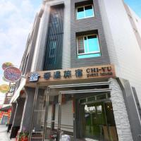 CHI-YU B&B, hotel in Chaozhou