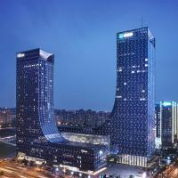 Hilton Suzhou, отель в Сучжоу
