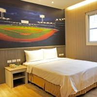 La Hotel-Baseball Theme Hall, hotel in Kaohsiung