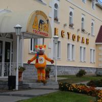 Кошкин дом, отель в Мышкине