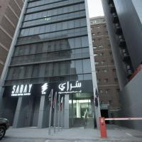 Saray Prime Suites, hotel in Kuwait