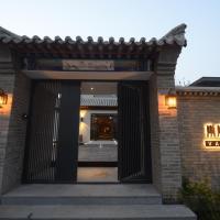 Vangen Hotel, hotel in Miyun
