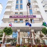 Zahrat Al Jabal, hôtel à Fès