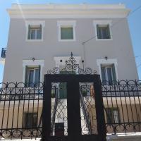 Pyrgos Sofokleous, отель в Митилини