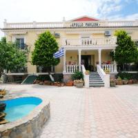 Apollo Pavilion Apartments