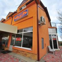 Motel Livija, hotel em Petrovec